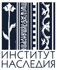 Russian research institute of cultural and natural heritage of D.S. Likhachyov