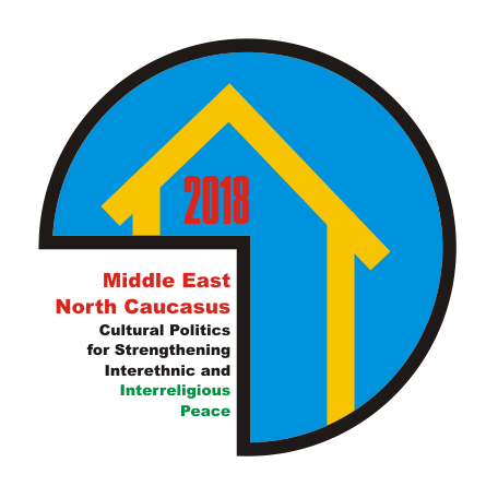 LOGO: Middle East — North Caucasus: cultural policy in strengthening interethnic peace and interreligious harmony