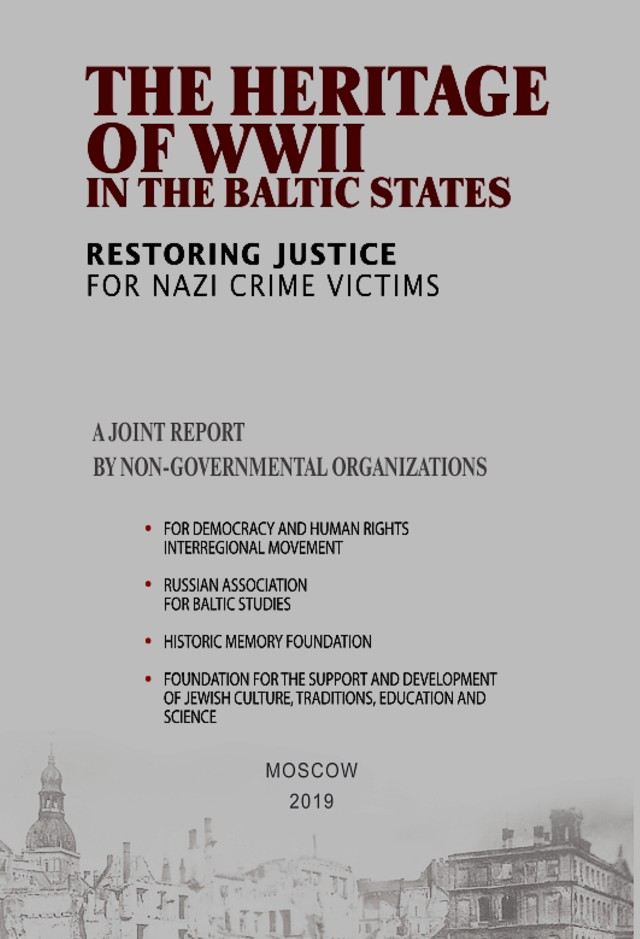 "Book ""The Heritage of WWII in the Baltic States.Restoring Justice for Nazi Crime Victims"""