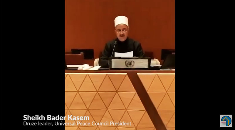 "Sheikh Bader Kasem ""On the Division of the Middle East and its Consequences"""